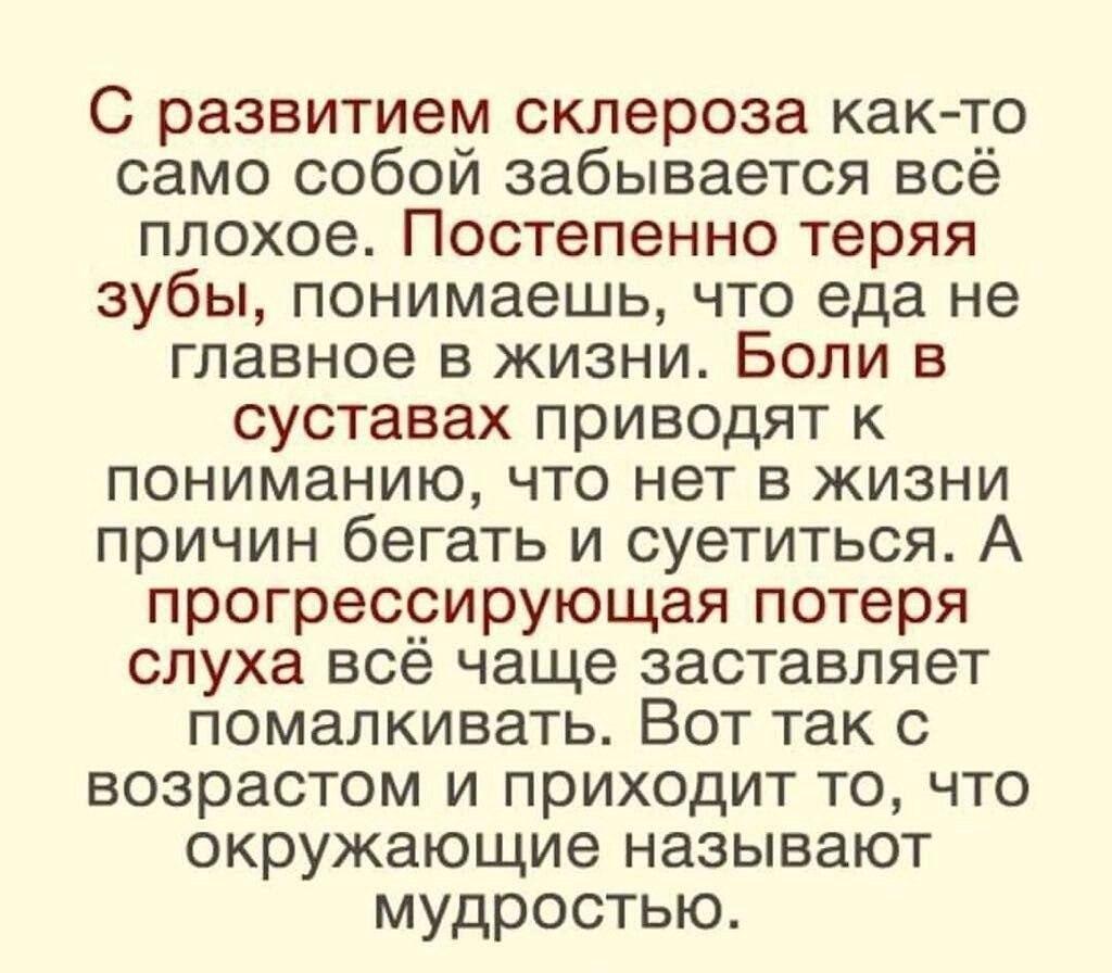 POLITIKA-KA-KA-1.jpg