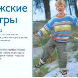 SABRINA-2005-03_23.th.jpg