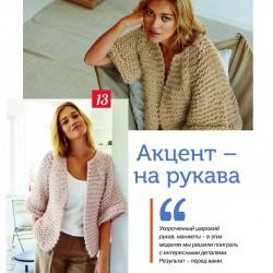 Page_0002902ae0dfc9556e25f.th.jpg
