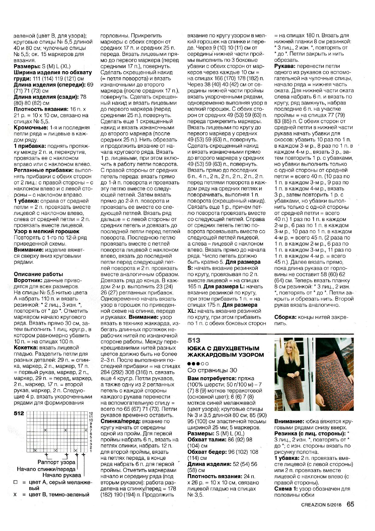Page_00065.jpg