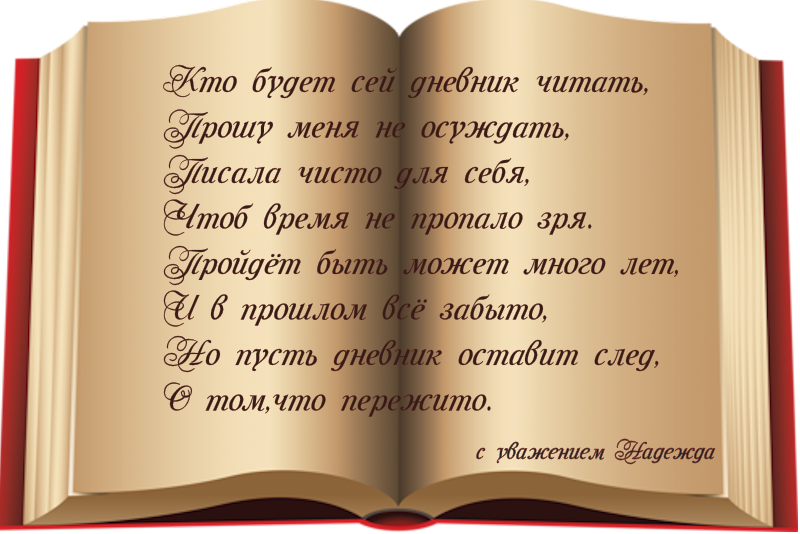 0_190317_2e8c4892_orig.png