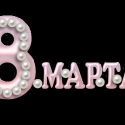 8_MARTA-11.th.png