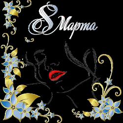8_MARTA-21.th.png