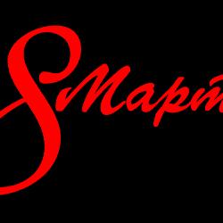 8_MARTA-37.th.png
