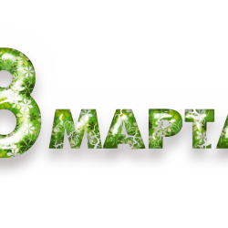 8_MARTA-44.th.png