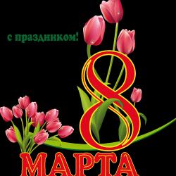 8_MARTA-60.th.png