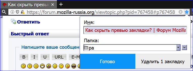 https://i2.wampi.ru/2019/02/28/2019-02-28_205527.png