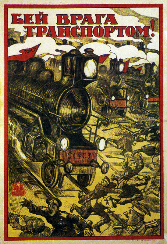 Bey-Vraga-transportom-1920-Neizvestniy.jpg