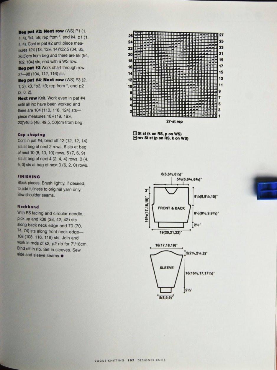 Designer Knits (104)
