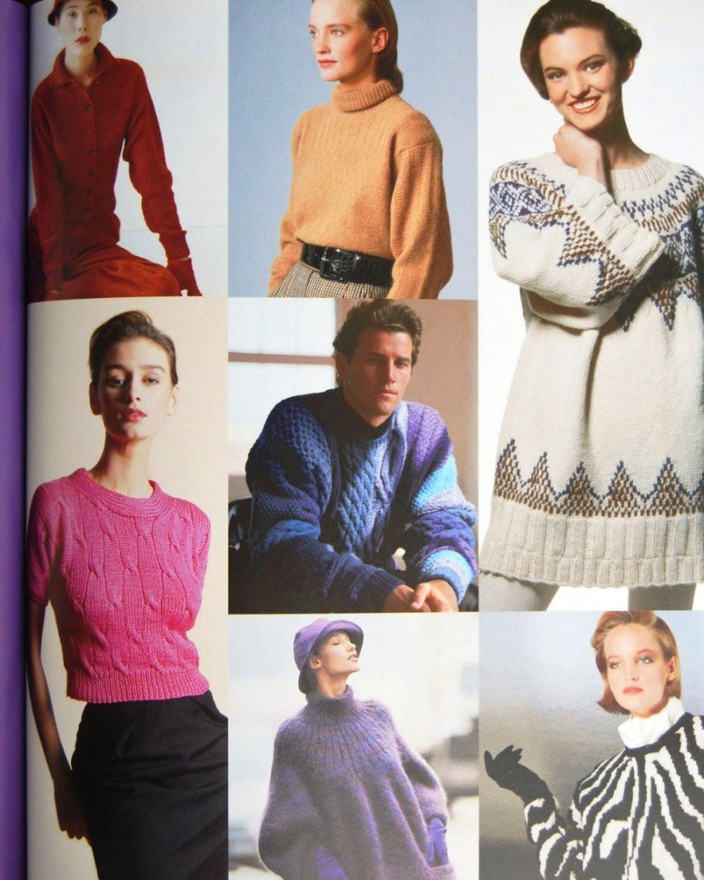 Designer Knits (98)