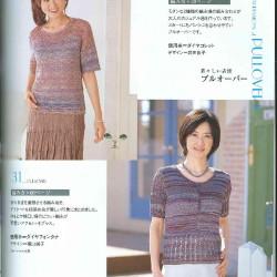 Page_00023.th.jpg