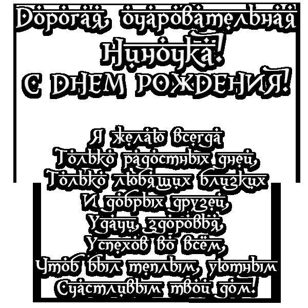 S-DNEM-ROZDENIY.png