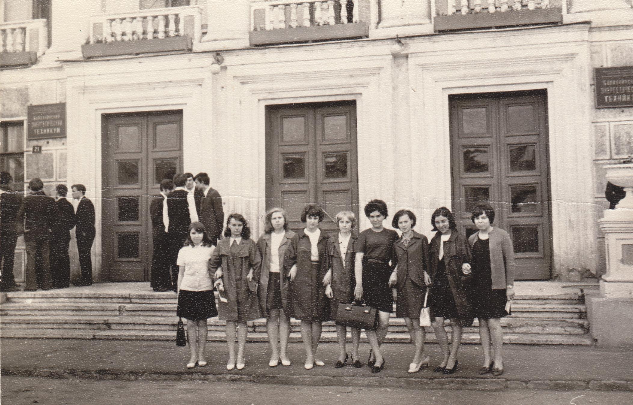 Наши девчонки, 1969 год