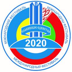 STYK-2020.th.jpg