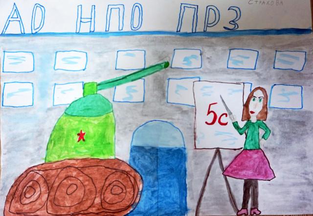 Рисунок Маргариты Страховой